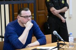 Очередное судебное заседание по делу Дмитрия Еремеева. Тюмень, еремеев дмитрий