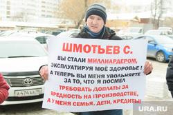Пикет Рустама Корелина. Екатеринбург, пикет, корелин рустам
