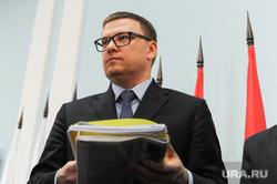 Пресс-конференция врио губернатора Алексея Текслера. Челябинск, текслер алексей