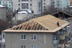Поселок Восточный. Курган, крыша, капремонт, ремонт крыши, крыша дома