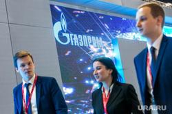 V Международный арктический форум, второй день. Санкт-Петербург, газпром