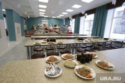 Столовая в школе №112. Пермь, обед, еда, школьная столовая