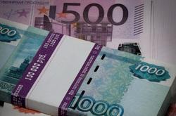 Пачка банкнот номиналом 1000 рублей, рубль, пачка, банкнота, тысяча рублей, деньги