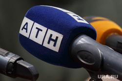 Пресс-конференция по результатам конкурса логотипа Екатеринбурга., микрофон, телеканал атн