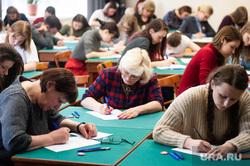 Ежегодная образовательная акция «Тотальный диктант - 2019». Екатеринбург, тотальный диктант