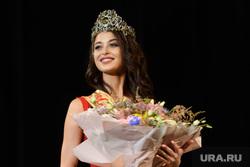 Мисс Екатеринбург - 2018 , верина арина