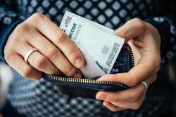 Деньги (стоковые фото), кошелек, экономика, финансы, деньги, рубль, зарплата, расходы