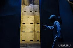 Пункт захоронения РАО компании PURAM. Венгрия, Батаапати, хранение радиационных отходов, пункт захоронения рао в батаапати, бетонный контейнер, подземное хранилище, экология