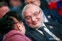 Красноярский экономический форум 2017. Второй день. Красноярск, клишас андрей