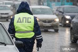 Виды Екатеринбурга, правила дорожного движения, полиция, гибдд, пдд, дорожно патрульная служба, дпс