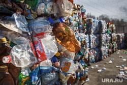 Полигон ТБО и цех сортировки. «Спецавтобаза». Екатеринбург, бутылки, сортировка мусора, обуховская, пластик