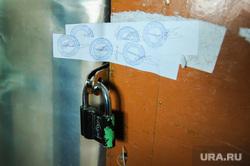 Взрыв газа в 12 этажном доме в Екатеринбурге, март 2012 года. Архив, дверь, опечатано, замок, закрыто