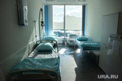 Клинический институт репродуктивной медицины в Ельцин Центре. Екатеринбург, больничная палата, медицина, больница