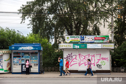 В центр города возвращают нелегальные киоски, которые были вывезены на время ЧМ. Екатеринбург, нелегальный киоск