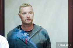 Избрание меры пресечения Антону Бахаеву в Центральном районном суде. Челябинск, бахаев антон