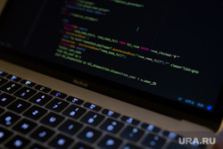 Ноутбуки, интернет, ноутбук, интернет, компьютер