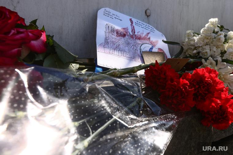 Мемориал у Посольства Республика Франция. Москва