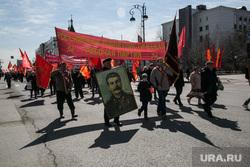 Первомайская демонстрация. Тюмень, портрет сталина, 1 мая, демонстрация, коммунистическая партия