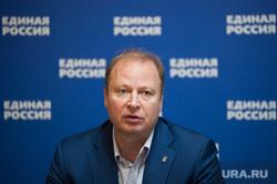 Пресс-конференция, посвященная итогам выдвижения кандидатов от партии