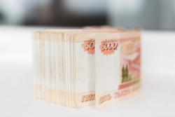 Деньги (стоковые фото), рубль, пять тысяч, финансы, деньги, кошелек, экономика, зарплата, расходы