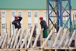 Стройка окружной больницы. Нижневартовск, строители, гастарбайтеры, стройка