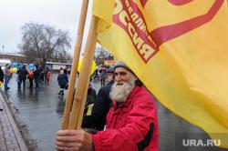 Праздничные митинги посвященные Первомаю. Челябинск, справедливая россия, флаг ср