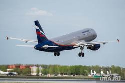 Клипарт по теме Аэропорт. Екатеринбург, взлет, аэрофлот