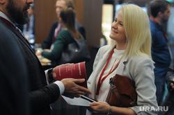 ПМЭФ. выездная сессия Петербургского международного экономического форума. Челябинск, алейникова ольга