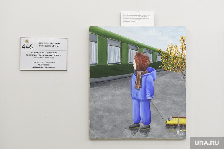 Выставка картин художницы Алены Голиковой на третьем этаже администрации Екатеринбурга