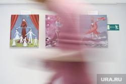 Выставка картин художницы Алены Голиковой на третьем этаже администрации Екатеринбурга, выставка картин