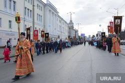 Пасхальный крестный ход. Екатеринбург, крестный ход, проспект ленина