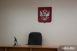 Судебное заседание по делу Дмитрия Еремеева. Тюмень