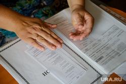 Учителям Курганской области отменяют льготы на услуги ЖКХ, коммуналка, жкх, квитанция оплаты жкх, дудина наталья, отмена льгот