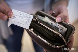 Кошель и аварийка, кошелек, чек, финансы, деньги, наличные