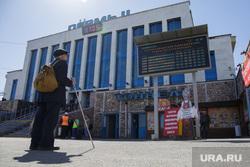 Виды Перми, железнодорожный вокзал, дедушка, пермь вторая