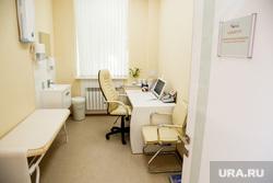 Отделение «Личный доктор» в «Новой больнице». Екатеринбург, кабинет врача