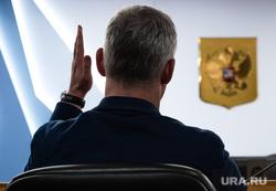 Заседание комитета в Думе города. Сургут, депутат, дума сургута, рука вверх, голосование