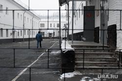 Следственный изолятор №1 (СИЗО). Екатеринбург, сизо, колония, тюрьма, решетка, следственный изолятор, смотритель