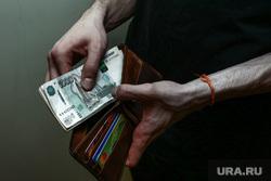 Клипарт деньги. Москва, кошелек, пачка денег, банкноты, деньги, рубли, тысячные купюры