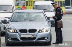 Заседание правительства СО. Екатеринбург, пдд, нарушение правил, гибдд, дпс