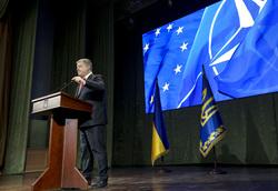 Официальный сайт президента Украины, флаг евросоюза, порошенко петр