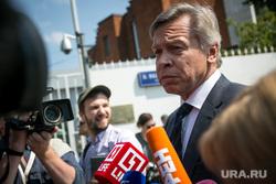 Французское посольство. Москва, пушков алексей, французское посольство, теракт в ницце