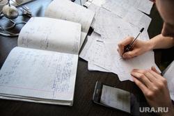 Студенты УрФУ в экзаменационный период. Екатеринбург, студент, учеба, тетради, подготовка к экзаменам, занятия, сессия, конспекты