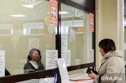 Открытие многофункционального центра по предоставлению госуслуг. Челябинск, касса, госуслуги, мфц, многофункциональный центр