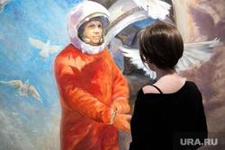 Выставка «Космос наш» в ИЗО. Екатеринбург, картина, гагарин юрий, краева яна
