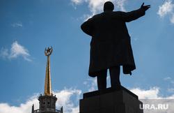 Виды Екатеринбурга, памятник ленину, екатеринбургская городская дума