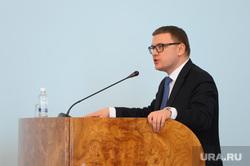 Представление врио губернатора Алексея Текслера полпредом Николаем Цукановым. Челябинск, портрет, текслер алексей