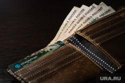 Банк Открытие. Сургут, банковская карта, банк открытие, деньги, рубли, финансы, бумажник