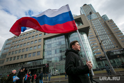 Митинг за свободу интернета в Москве. Москва, российский флаг, митинг, молодежь, триколор, флаг рф, флаг россии