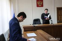 Суд по делу Хабибуллиной, сбившей в центре города пешеходов. Тюмень, судебное заседание